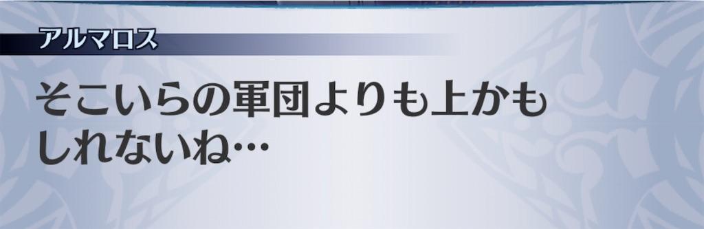 f:id:seisyuu:20200608023621j:plain