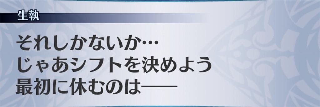 f:id:seisyuu:20200608044458j:plain