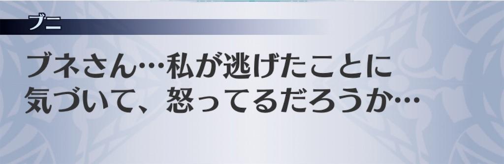 f:id:seisyuu:20200608044842j:plain