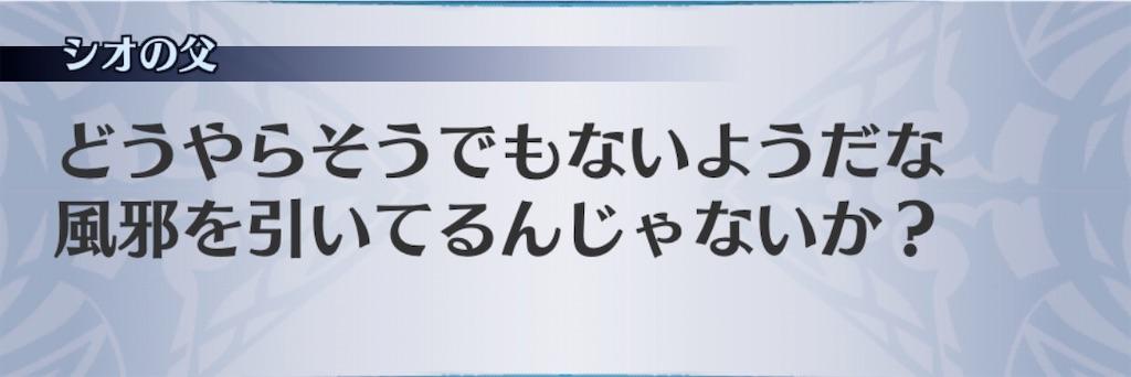 f:id:seisyuu:20200608045012j:plain