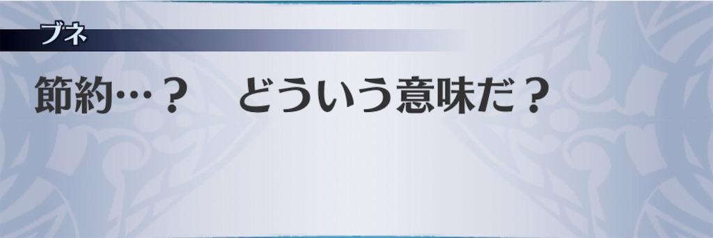 f:id:seisyuu:20200608050617j:plain
