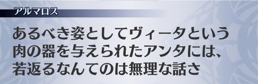 f:id:seisyuu:20200608051017j:plain