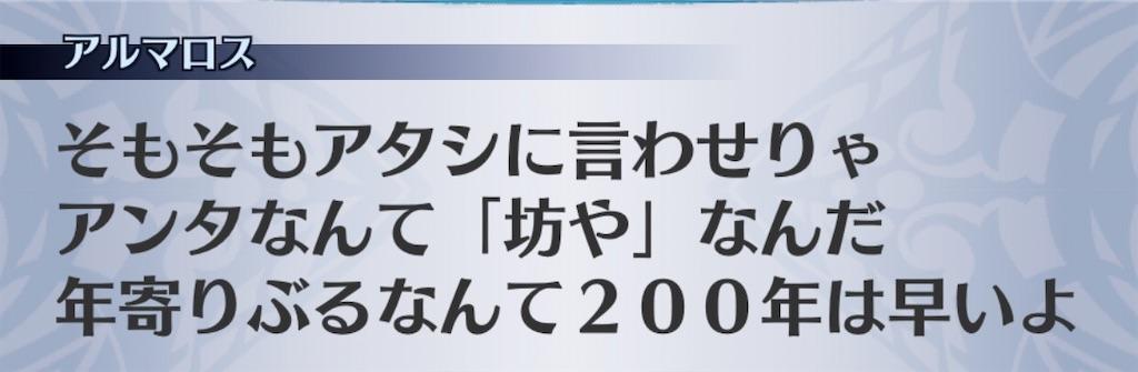 f:id:seisyuu:20200608051216j:plain