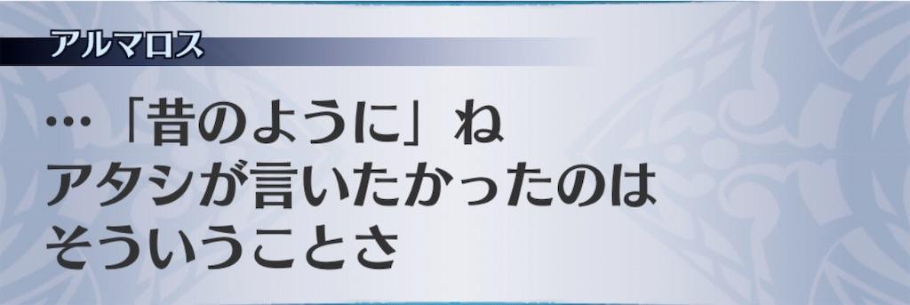 f:id:seisyuu:20200608051225j:plain