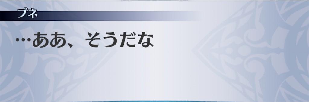 f:id:seisyuu:20200608063023j:plain