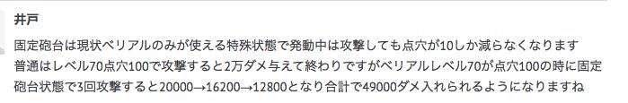 f:id:seisyuu:20200608063814p:plain