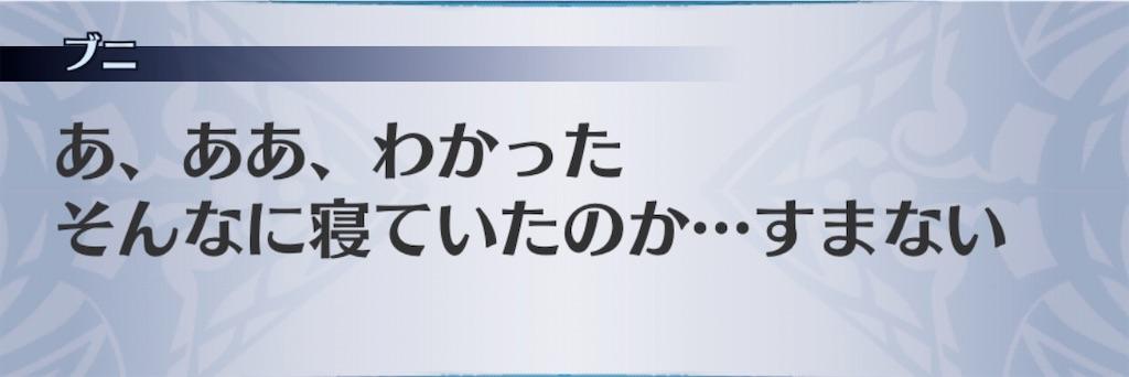 f:id:seisyuu:20200608070013j:plain