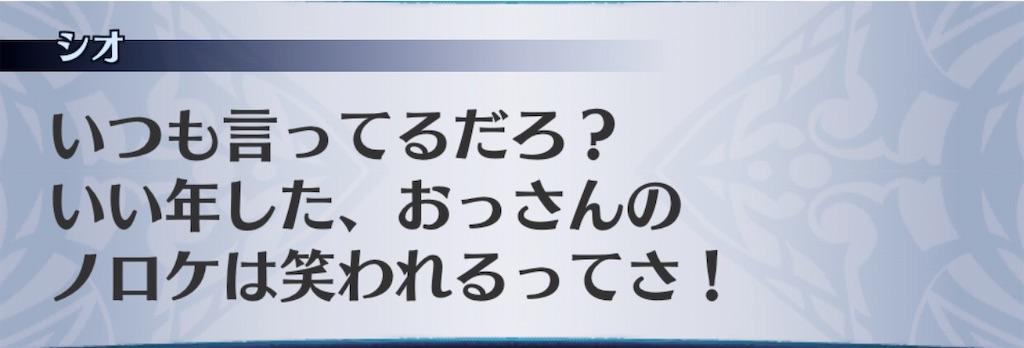 f:id:seisyuu:20200608071610j:plain