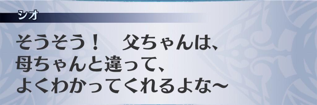 f:id:seisyuu:20200608071725j:plain