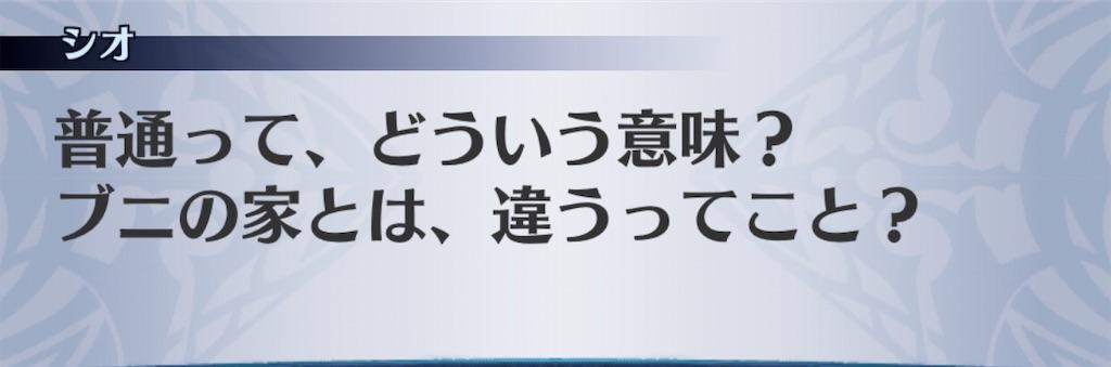f:id:seisyuu:20200608072046j:plain