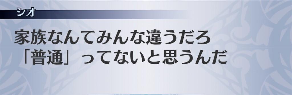 f:id:seisyuu:20200608072138j:plain