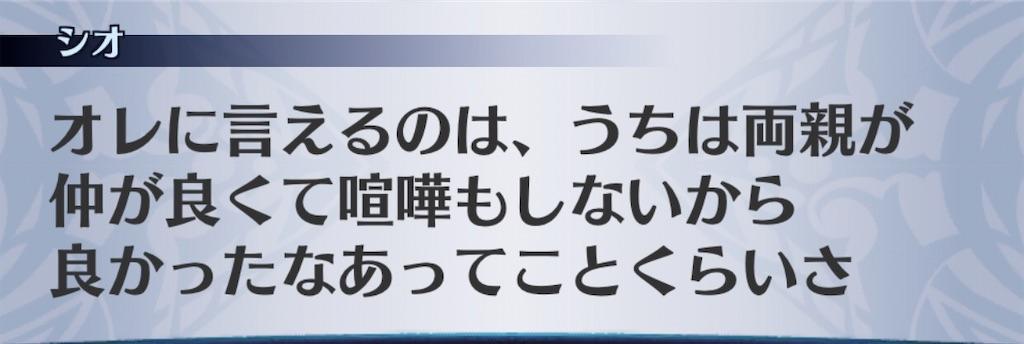f:id:seisyuu:20200608072143j:plain