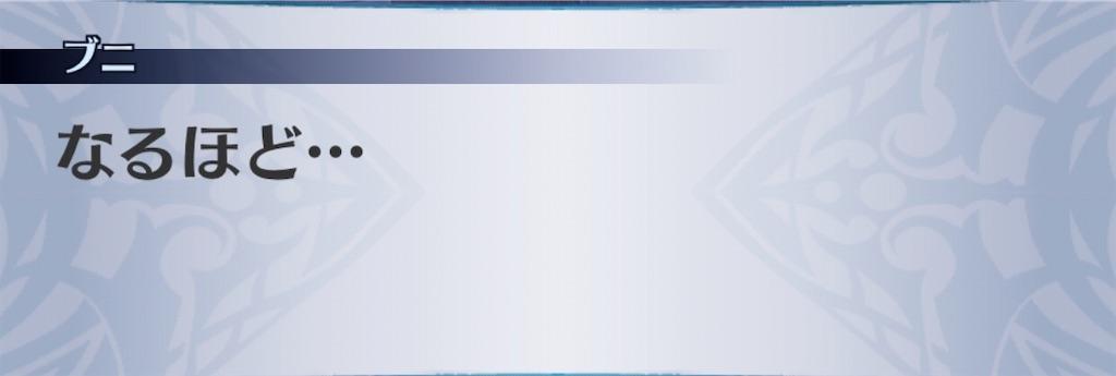 f:id:seisyuu:20200608072147j:plain