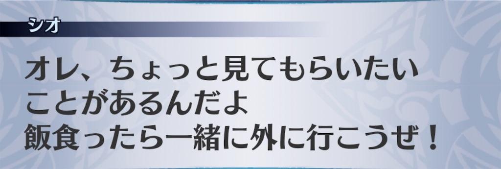 f:id:seisyuu:20200608072243j:plain