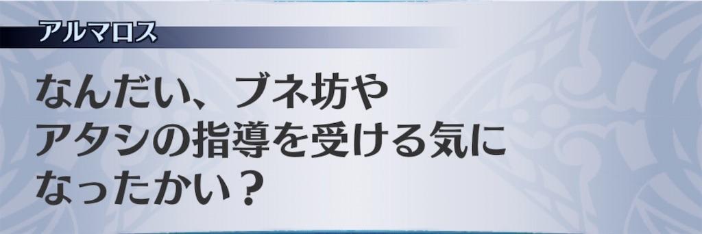 f:id:seisyuu:20200608072908j:plain