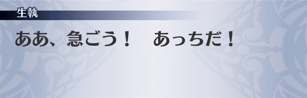 f:id:seisyuu:20200608073053j:plain