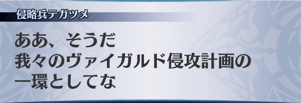 f:id:seisyuu:20200609174200j:plain
