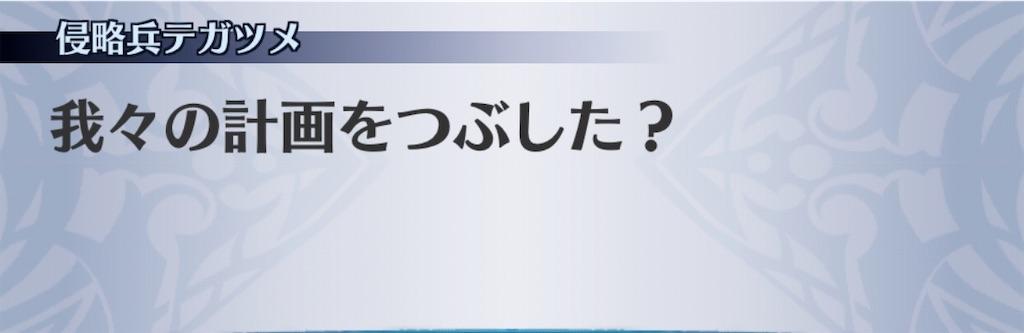 f:id:seisyuu:20200609174803j:plain