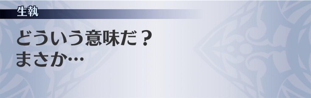 f:id:seisyuu:20200609175108j:plain