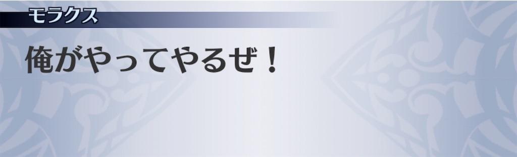 f:id:seisyuu:20200609175628j:plain