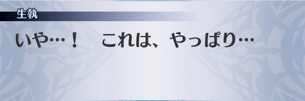 f:id:seisyuu:20200609175644j:plain