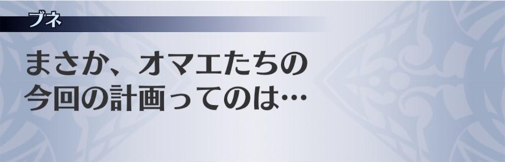 f:id:seisyuu:20200609175953j:plain