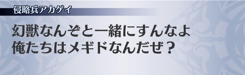 f:id:seisyuu:20200609180158j:plain
