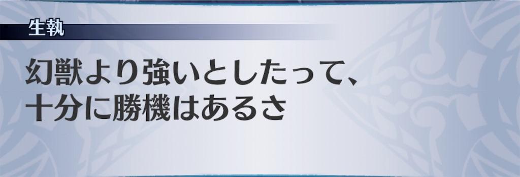 f:id:seisyuu:20200609180621j:plain
