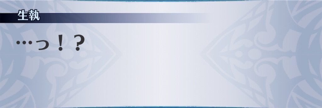 f:id:seisyuu:20200609180721j:plain