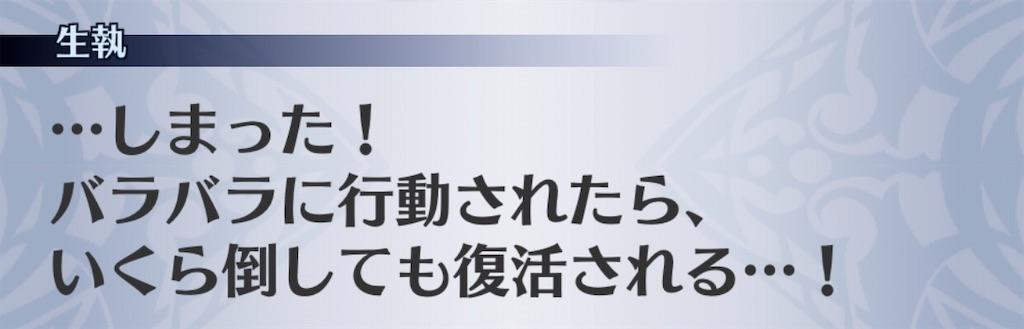 f:id:seisyuu:20200609180741j:plain