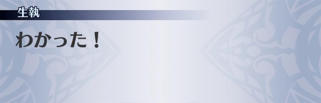 f:id:seisyuu:20200609180842j:plain