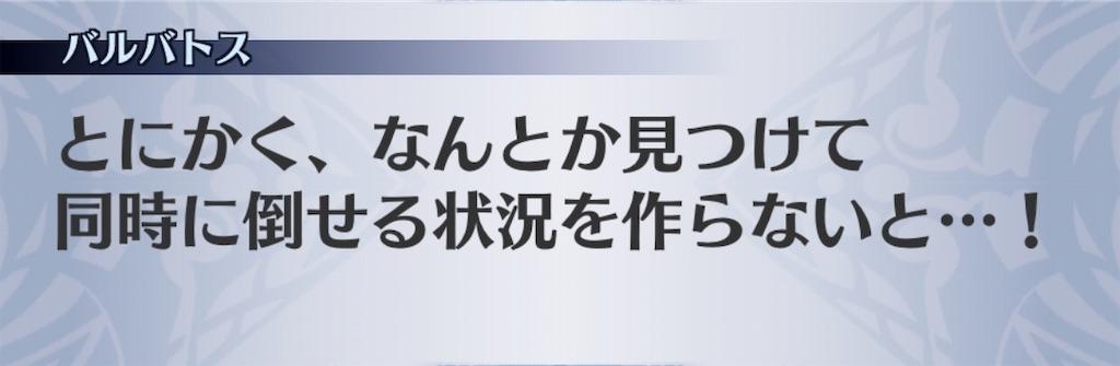 f:id:seisyuu:20200609180846j:plain