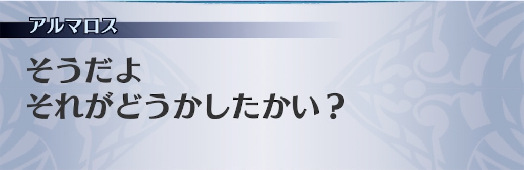 f:id:seisyuu:20200609182436j:plain