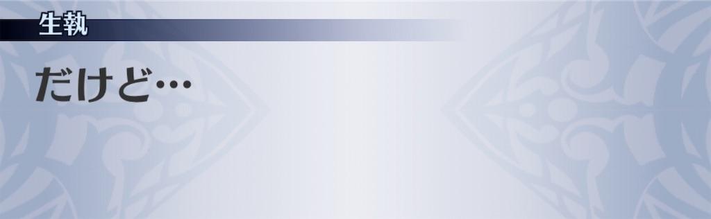 f:id:seisyuu:20200609182451j:plain
