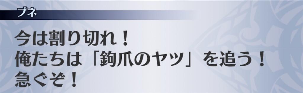 f:id:seisyuu:20200609182458j:plain