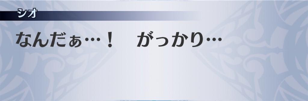 f:id:seisyuu:20200609202158j:plain