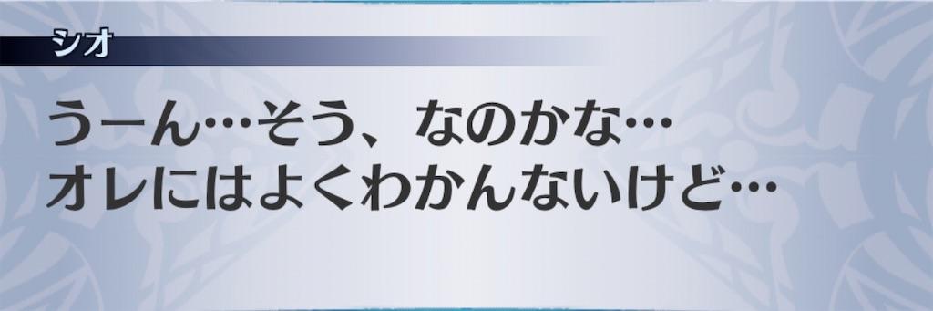 f:id:seisyuu:20200609203335j:plain