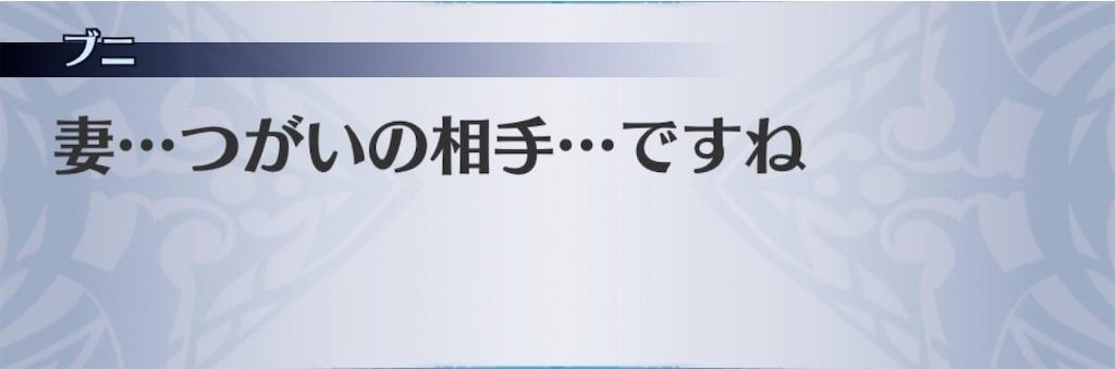 f:id:seisyuu:20200609203934j:plain