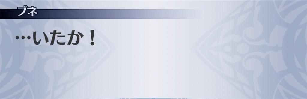 f:id:seisyuu:20200609204310j:plain