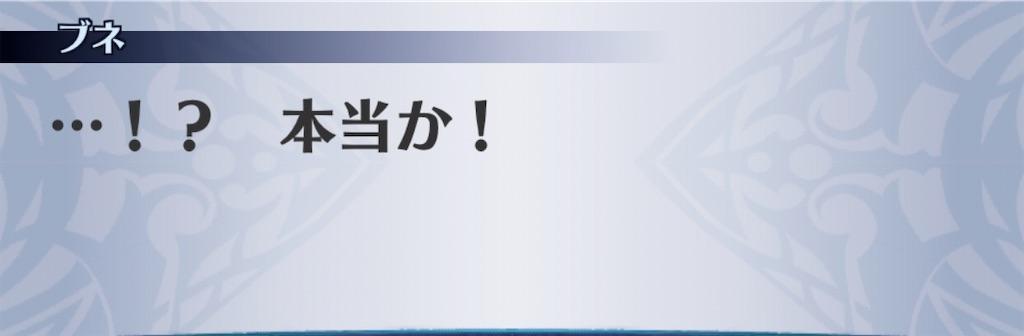 f:id:seisyuu:20200609204319j:plain