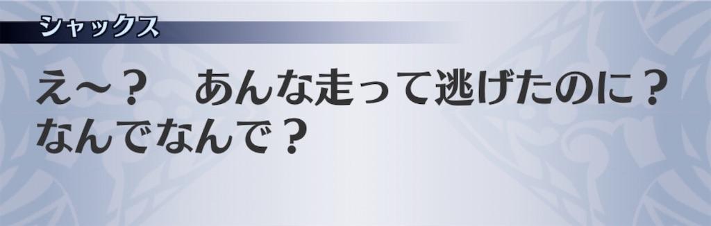 f:id:seisyuu:20200610093425j:plain