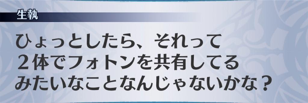 f:id:seisyuu:20200610094150j:plain