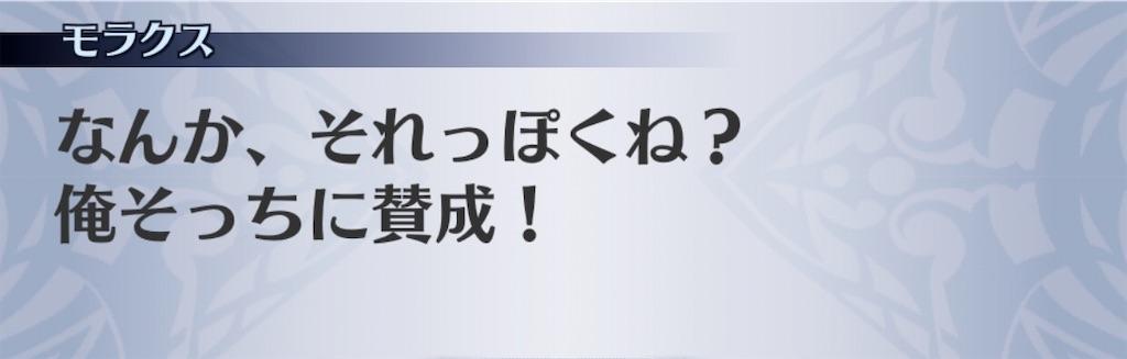 f:id:seisyuu:20200610094455j:plain