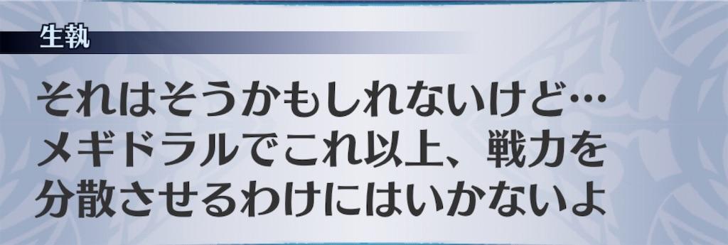 f:id:seisyuu:20200610094644j:plain