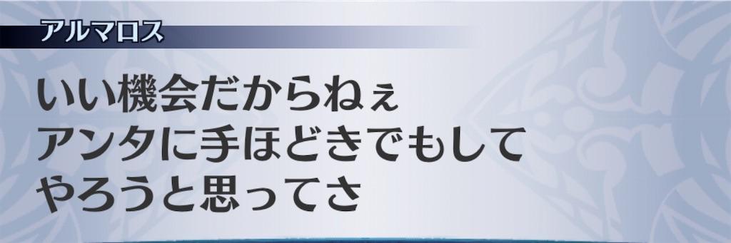 f:id:seisyuu:20200610095833j:plain