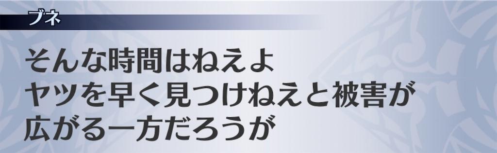 f:id:seisyuu:20200610095843j:plain