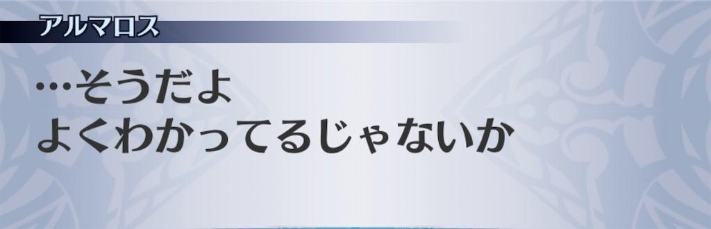 f:id:seisyuu:20200610101243j:plain