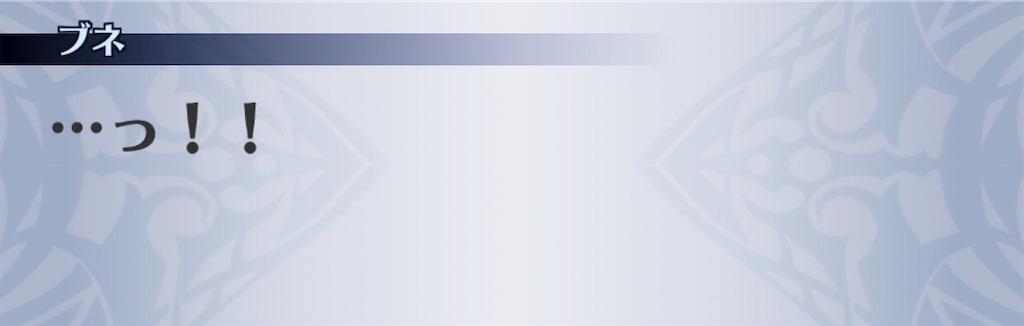 f:id:seisyuu:20200610101248j:plain