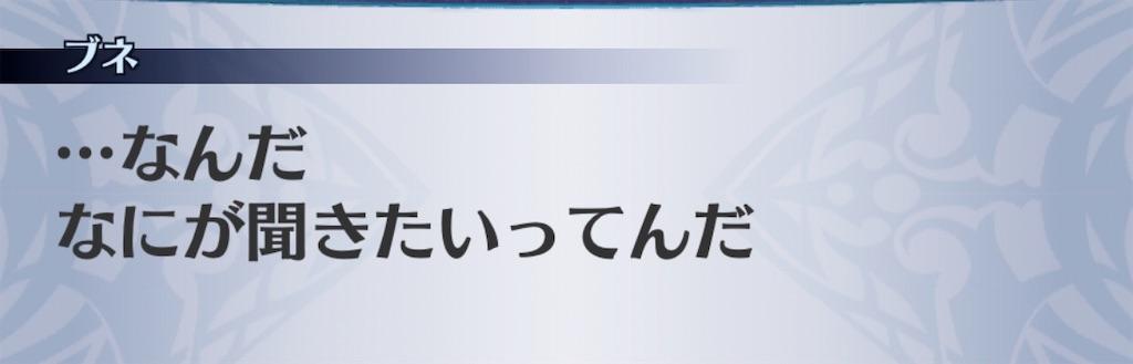 f:id:seisyuu:20200610101358j:plain