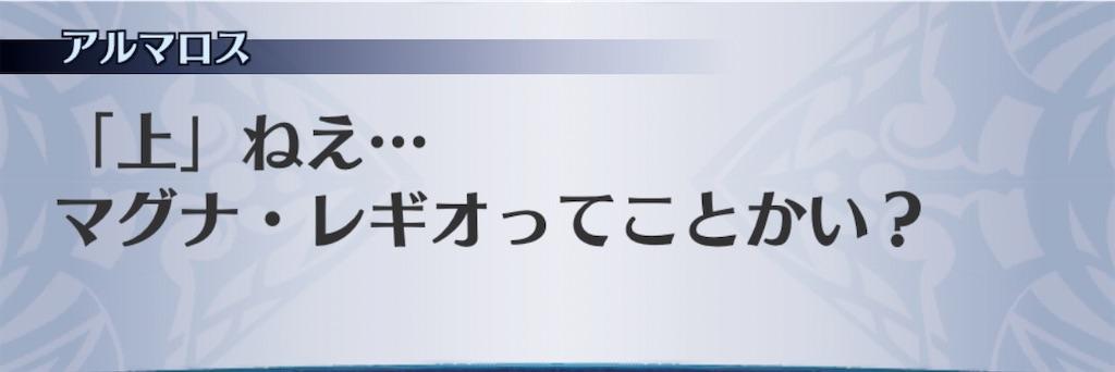 f:id:seisyuu:20200610104855j:plain